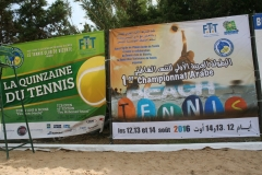Tournoi-National-Beach-Tennis-a-Bizerte-2016-TCB-FTT-13